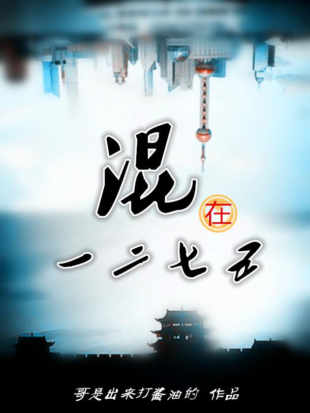 武林大爆炸